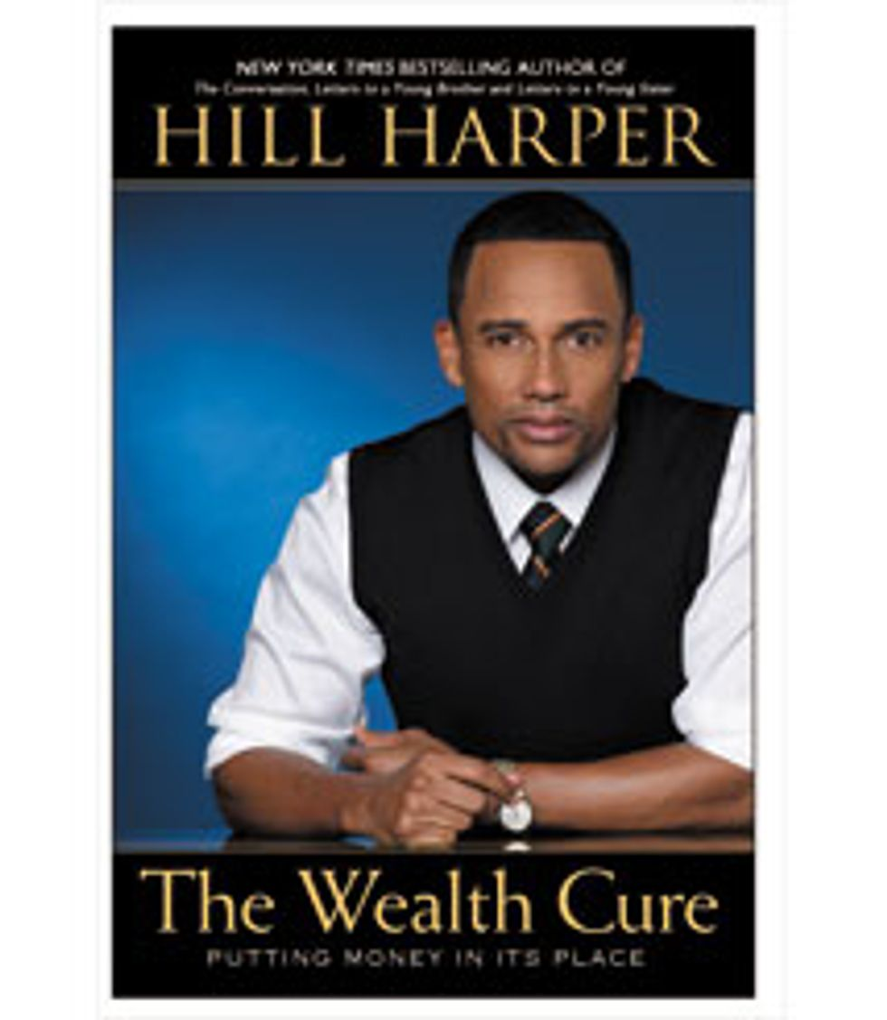 The Wealth Cure